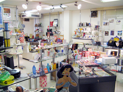 showroom_02b